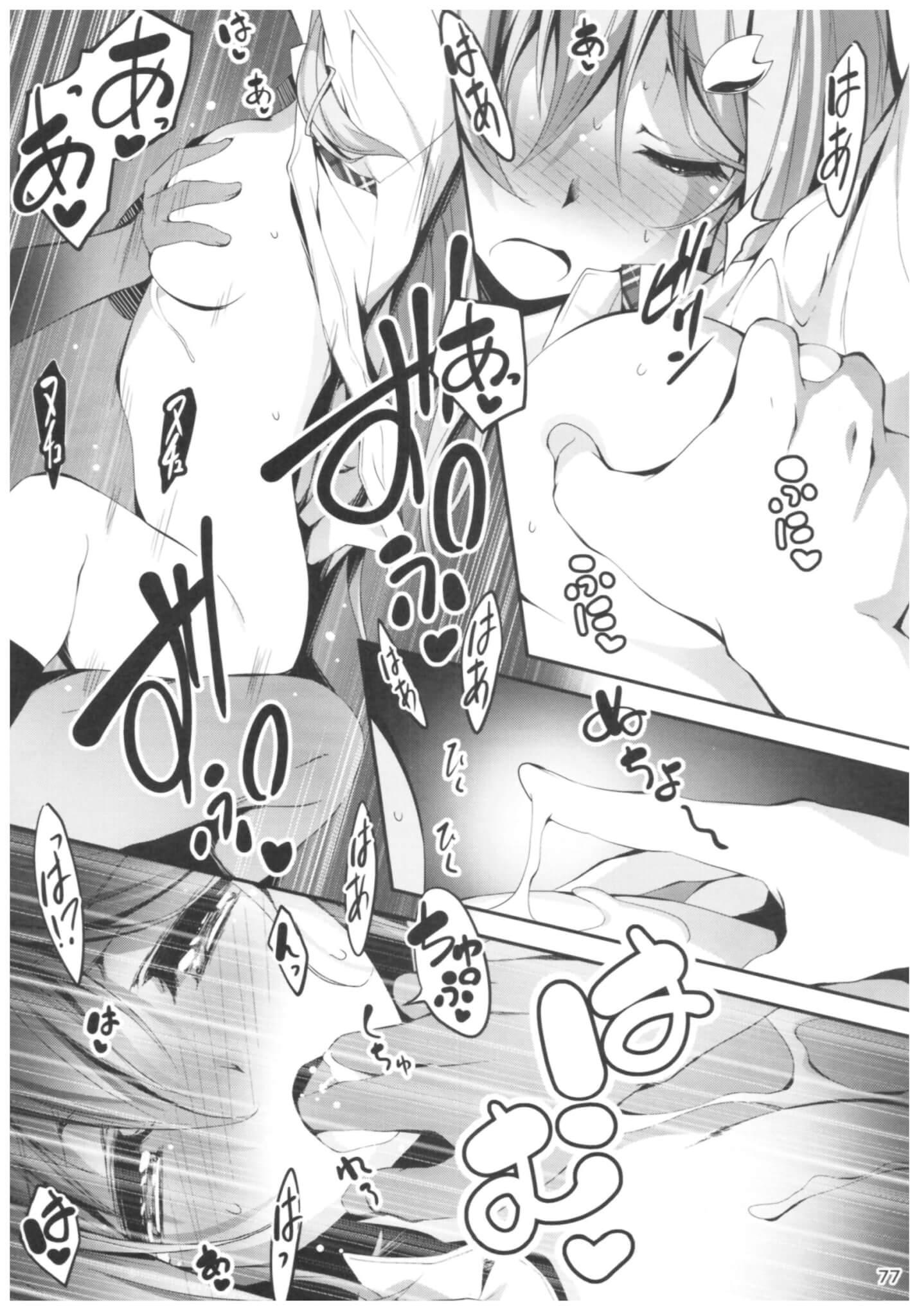 舌いじりJK@エロ漫画