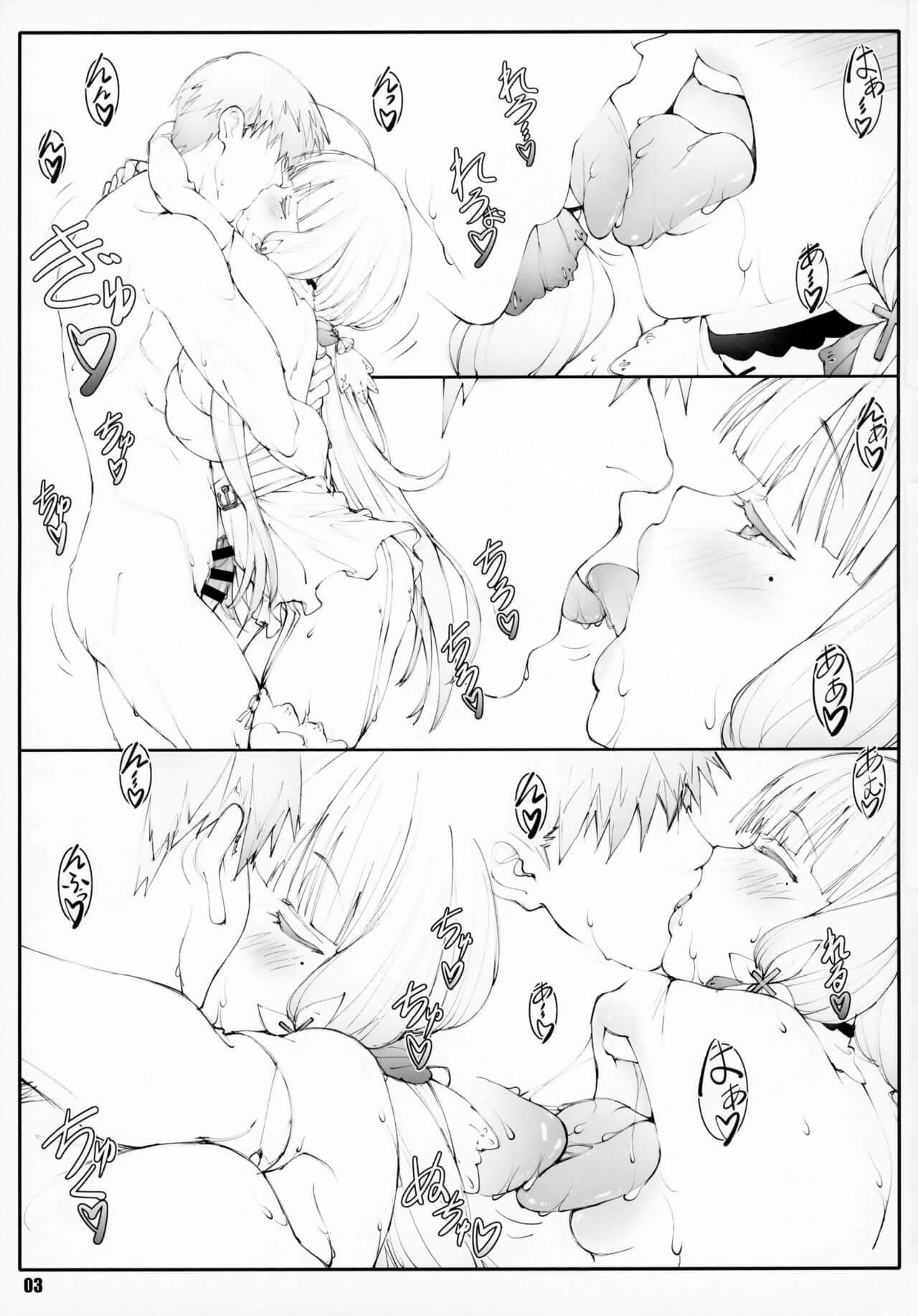 至高のベロチュー@エロ漫画