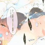 アナルパールを舌で舐める@エロ漫画
