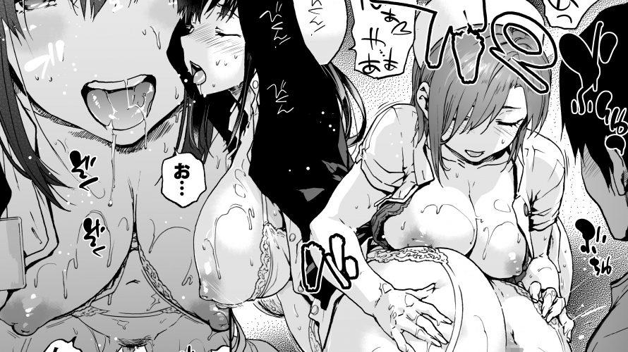 舌とスカトロ@エロ漫画