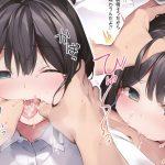 つるんとしたエロエロ太ももが可愛い妹が顔を真っ赤にして犯される@エロ漫画